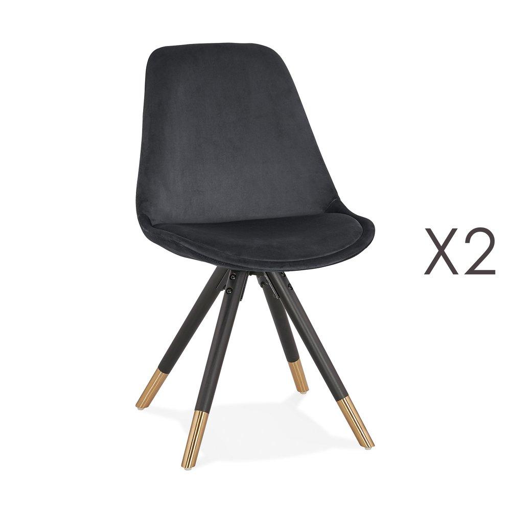 Chaise - Lot de 2 chaises repas en tissu noires et pieds noirs - KRAFT photo 1