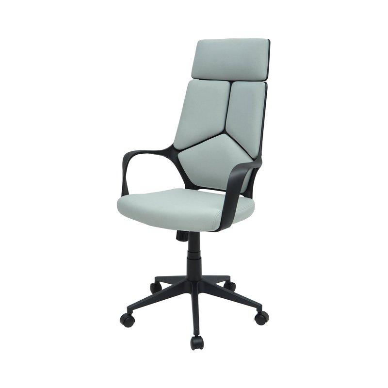 fauteuil de bureau inclinable et r glable gris et noir maison et styles. Black Bedroom Furniture Sets. Home Design Ideas
