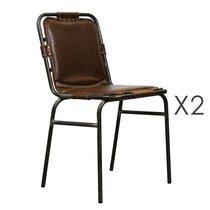Lot de 2 chaises repas 53x48x81 cm en PU marron