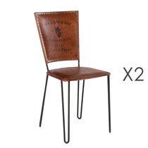 Lot de 2 chaises en cuir marron motif boulangerie