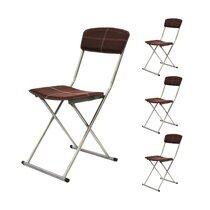 Lot de 4 chaises pliantes marrons - RODD