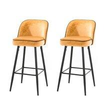 Lot de 2 chaises de bar 47x56x103 cm en velours jaune - HASLET