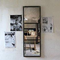 Miroir mural 40x116 cm en verre et métal gris