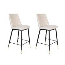 Lot de 2 chaises de bar H65 cm en tissu beige - LIONEL