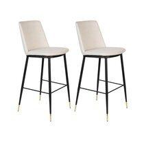 Lot de 2 chaises de bar H75 cm en tissu beige - LIONEL