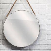 Miroir rond 50 cm en métal blanc avec anse en jonc