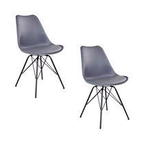 Lot de 2 chaises 55x48x86 cm en PU gris  - LUCIE