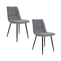Lot de 2 chaises 55x44x86 cm en tissu polyester gris - GELLER