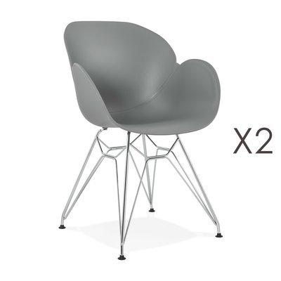 Lot de 2 fauteuils design gris piétement métal - UMILA