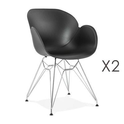 Lot de 2 fauteuils design noir piétement métal - UMILA