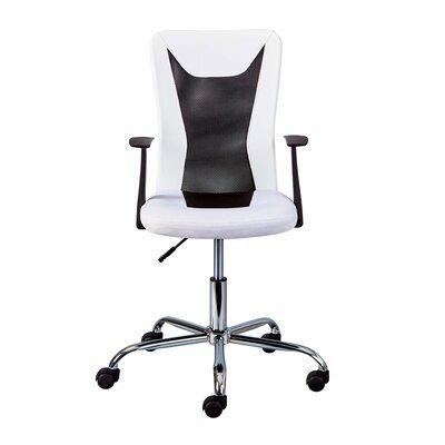 Chaise de bureau enfant avec accoudoirs blanc et noir - CHILD
