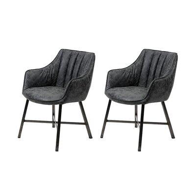 Lot de 2 chaises 60x62x85 cm en PU patiné noir - ROXY