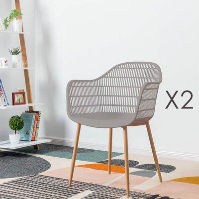 Lot de 2 fauteuils 61x53x81 cm taupe - PESCA