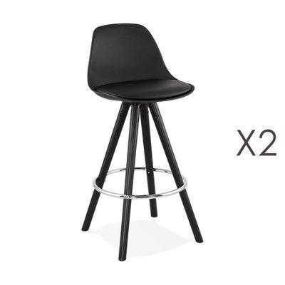 Lot de 2 chaises de bar H64 cm PU noir et pieds noirs - CIRCOS