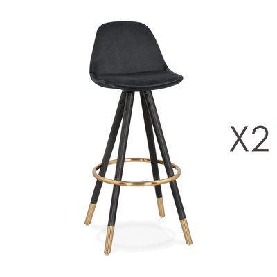 Lot de 2 chaises de bar H75 cm noir pieds noirs et dorés - CIRCOS