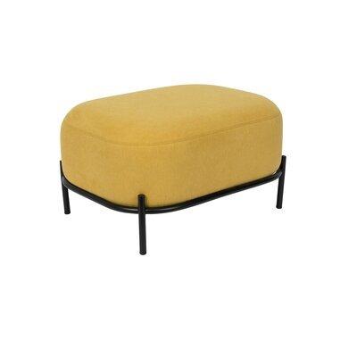 Repose-pieds 60x50,5x36 cm en tissu jaune - CELLO